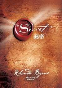 ♪♭ the Secret ♪♭